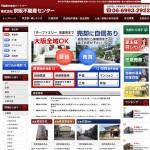 京阪不動産センターの口コミと評判